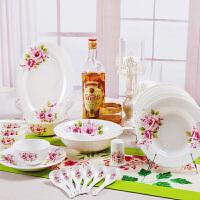 【当当自营】SKYTOP斯凯绨 碗盘碟碗筷陶瓷骨瓷餐具套装 30头花语菲歌