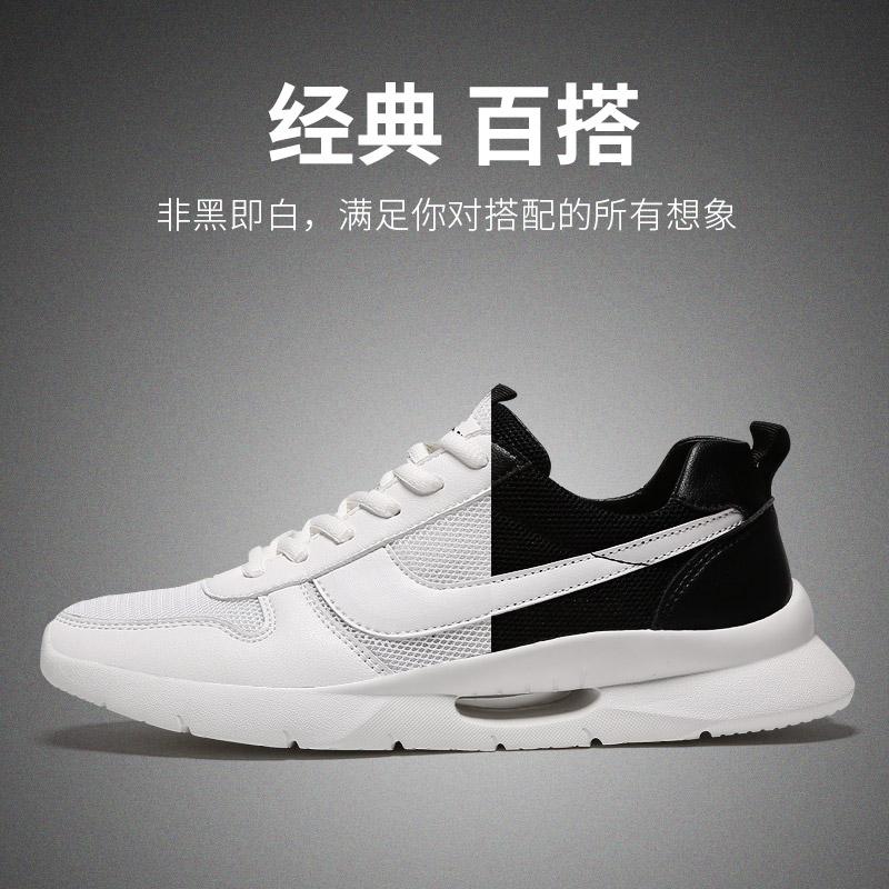 西瑞男士夏季透气休闲情侣潮2018新款韩版ulzzang百搭女小白鞋7165