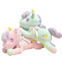 独角兽公仔毛绒玩具可爱神兽小马娃娃玩偶公主抱睡抱枕生日礼物女