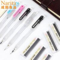 成田良品Narita128自动铅笔 小学生 写不断0.5mm素描美术绘画考试