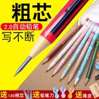 天卓 2B自动铅笔2.0mm粗芯自动笔HB小学生用写不断铅笔2mm笔芯自动仿木铅笔2比儿童活动铅笔免削可换笔芯铅笔