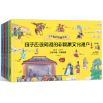 了不起的中国文化:孩子应该知道的非物质文化遗产(精装彩绘本,全四册)(了解中国历史文化,了解自己的根。联合国教科文组织