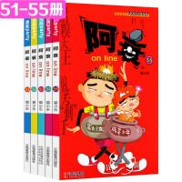 正版 阿衰漫画全集51-55全套5册 阿衰on line大本书畅销正版书籍搞笑故事书彩色图书儿童读物9-12-15岁小