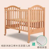 实木婴儿床 全实木无漆全榉木实木婴儿床拼接大床 无漆宝宝床多功能bb床新生儿