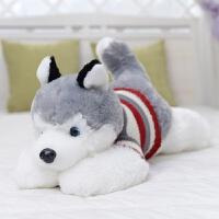 毛衣哈士奇抱枕公仔毛绒玩具狗玩偶布娃娃狗狗礼物 灰色