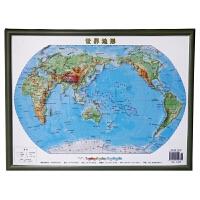 世界地形立体精雕三维凹凸地理学习(尺寸:36cm*27cm)