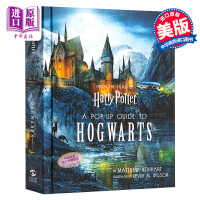 【中商原版】哈利波特 霍格沃茨立体书 英文原版 Harry Potter: A Pop-Up Guide to Hog
