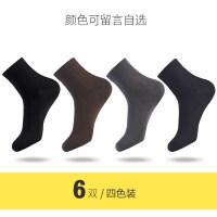 袜子男中筒袜纯色棉袜竹炭纤维防臭吸汗四季男士商务黑色长袜 均码(39-45)