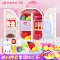会说话的儿童玩具冰箱大号仿真双开门厨房过家家男孩女孩小拉杆箱