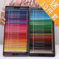 【送10件套】48色铁盒水溶性款彩铅彩铅笔72色绘画画女学生儿童用手绘初学者专业彩色铅笔可溶性美术用品套装