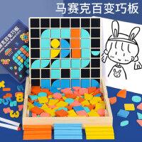 儿童拼图七巧板益智力开发幼男孩女孩宝宝早教木质3数字积木6玩具
