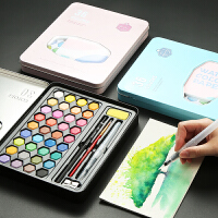 水彩颜料套装36色固体水彩颜料盒便携式铁盒初学者手绘水粉饼水彩画笔绘画工具画画套装儿童学生用固体色彩画