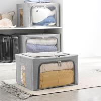 网易严选 大容量可折叠布艺收纳箱