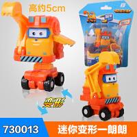 男孩小飞侠玩具迷你小号变形机器人小爱乐迪米克奇奇贝警员