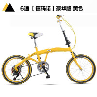 创意新款时尚拉风自行车新款20寸折叠自行车超轻变速便携儿童自行车男女学生单车