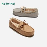 【限时特惠 1件4折】热风时尚女士休闲鞋H10W9309