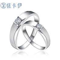 佐卡伊白18K金钻戒钻石对戒指情侣对戒求婚戒指 珠宝首饰情侣对戒