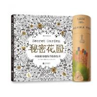 【正版现货】秘密花园&中华牌36色原木彩色铅笔