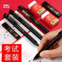 得力答题卡专用笔涂卡笔考试专用2b铅笔填涂2比自动铅笔中高考电脑机读卡自动笔