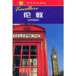 [二手9成新]伦敦[英]阿诺德 ,张力伟,陈慧颖,刘健9787101026597中华书局