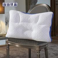 当当优品家纺 儿童可调式空气棉枕芯 高弹软管枕头
