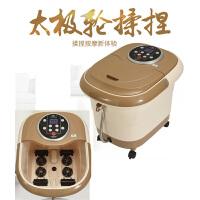 康豪KH-8876全自动按摩足浴盆足浴器电动加热恒温泡脚盆深桶洗脚盆