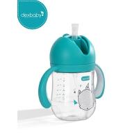 儿童水杯幼儿园 宝宝学饮杯婴儿重力球吸管杯