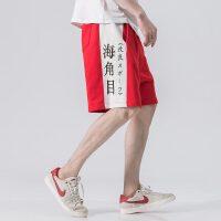 胖人夏季天拼色休闲短裤男五分裤加肥加大码纯棉运动宽松直筒潮流