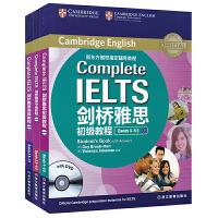 剑桥雅思教程初级中级高级 (附练习册及DVD) 全3本套装 新东方培训考试备考图书资料 搭配真题精讲 IELTS