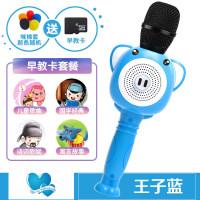 儿童麦克风家用无线蓝牙手机唱歌吧全民名K歌小话筒卡拉ok话筒音响一体电脑通用宝宝玩具 官方标配