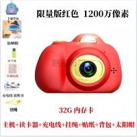 【领券下单更优惠】儿童玩具照相机可拍照玩具儿童生日礼物迷你相机女1200万