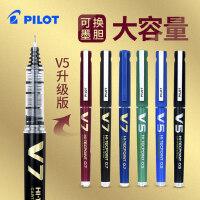进口pilot日本百乐笔学生用BXC-V5/V7墨囊可换彩色中性笔0.5黑色红笔直液式走珠笔水笔签字笔针管笔升级版