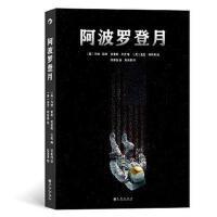 阿波罗登月 人类历史的航天神话 历经11年的太空漫游 根据真实事件改编