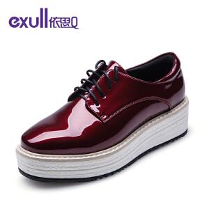 Exull依思Q秋新款厚底松糕鞋镜面方头中跟单鞋英伦风女鞋-