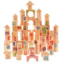 木制儿童积木玩具1-2周岁宝宝拼装3-6岁男女孩7-8-10岁