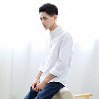 日系纯棉宽松白衬衫男士 复古简约打底衬衣长袖青少年小清新