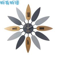 物有物语 地中海挂钟 欧式船叶设计创意个性简约客厅实木现代家用金属指针钟表时钟挂表挂饰挂件