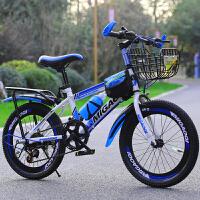 儿童山地自行车儿童自行车6-7-8-9-10岁男孩女中大童11-12-15小学生变速山地单车 其它