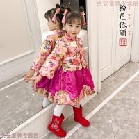 女童唐装冬儿童过年喜庆宝宝装新年衣服格格服喜庆中国风拜年服
