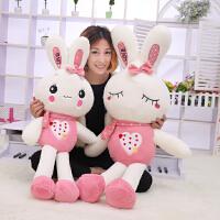毛绒玩具兔子公仔可爱小白兔抱枕布娃娃玩偶闺蜜生日礼物送女友