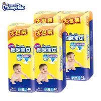 妈咪宝贝 MamyPoko 均吸干爽婴儿纸尿裤 尿不湿拉拉裤 L40片4包 8-13kg