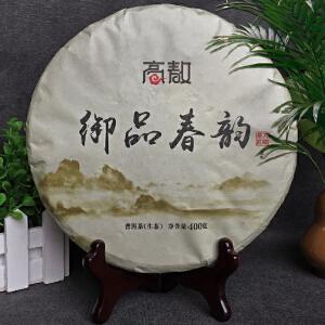 【7片】2017年杨聘号(高敖-御品春韵古树茶)特级生茶 400g/片