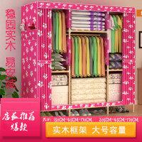 门扉 简易布衣柜 实木简约现代大容量衣橱组装折叠收纳柜子