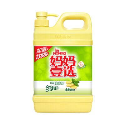 妈妈壹选洗洁精1.388kg 3倍去油 洁净护手 植物配方,呵护双手,去除油渍异味 轻松祛油不伤手