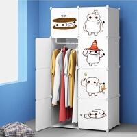 门扉 简易衣柜 卡通树脂儿童宝宝婴儿塑料大小号衣橱组合收纳粉白绿卧室衣柜