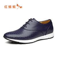 红蜻蜓男鞋休闲皮鞋秋冬休闲鞋子男板鞋WBA7231