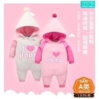 新生儿衣服冬季宝宝服装0-1岁婴儿冬装可爱男童秋冬装潮款连体衣2
