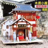 若态世界风情木质3D立体拼图diy小屋制建筑模型拼装玩具男孩女孩