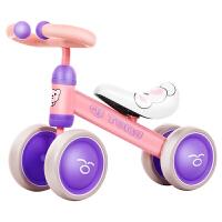 儿童平衡车无脚踏滑行车1-2岁男女宝宝小孩玩具婴儿学步车溜溜车