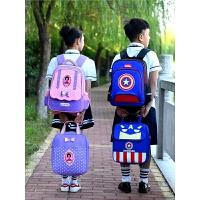 儿童书包小学生男童1-3年级6-12周岁4-6年级女孩双肩包